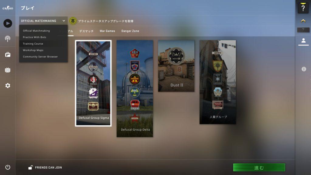ゲーム内容選択画面。