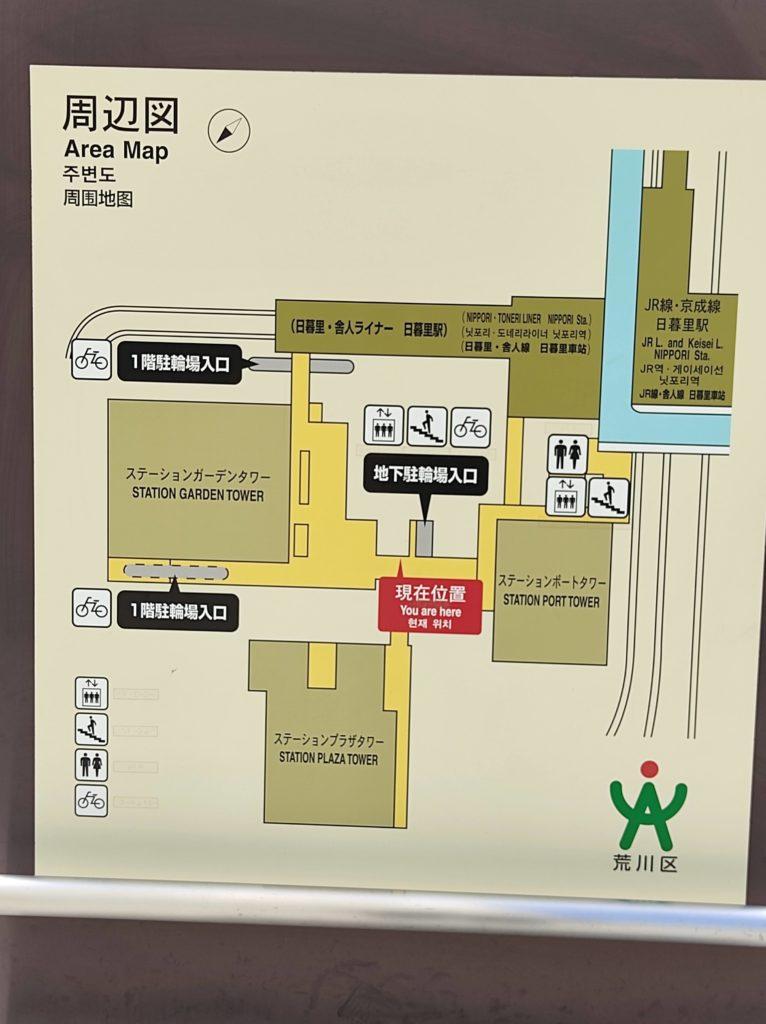 サンマークシティ日暮里・商業施設周辺図