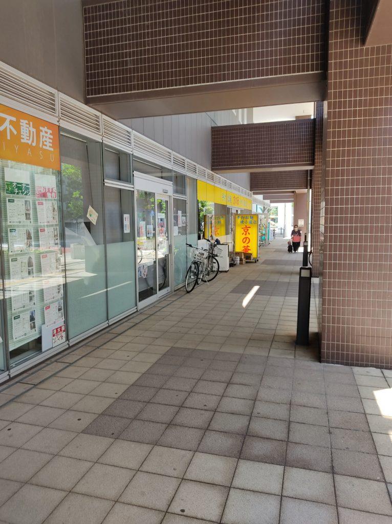 手打ちラーメンのお店『京の華』