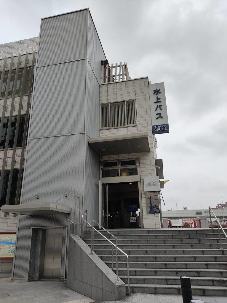 TOKYO CRUISE 浅草水上バス乗り場。