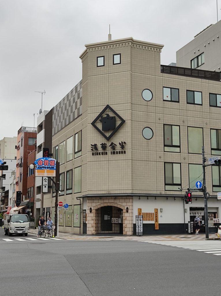 すき焼きの有名店「浅草今半国際通り本店」。