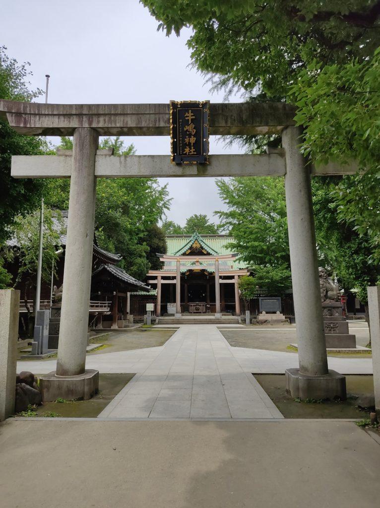 牛嶋神社鳥居。