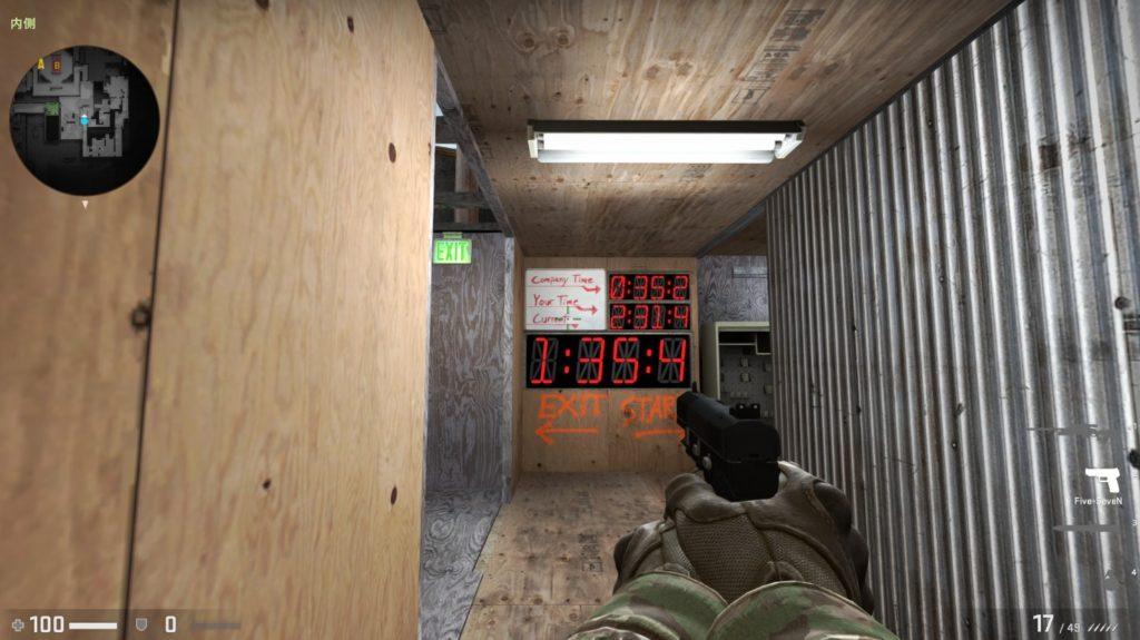 トレーニングコースゴール場面。正面の電光掲示板にタイムが表示されている。