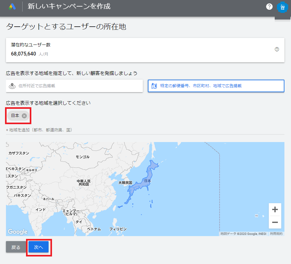 ターゲットとするユーザーの所在地を設定する画面。日本地図が選択されている。
