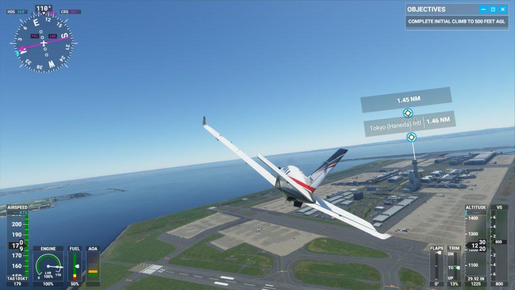 羽田空港を離陸したところ。