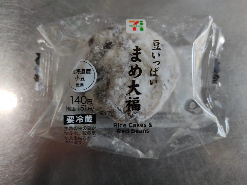 「セブンイレブン 豆いっぱい まめ大福」