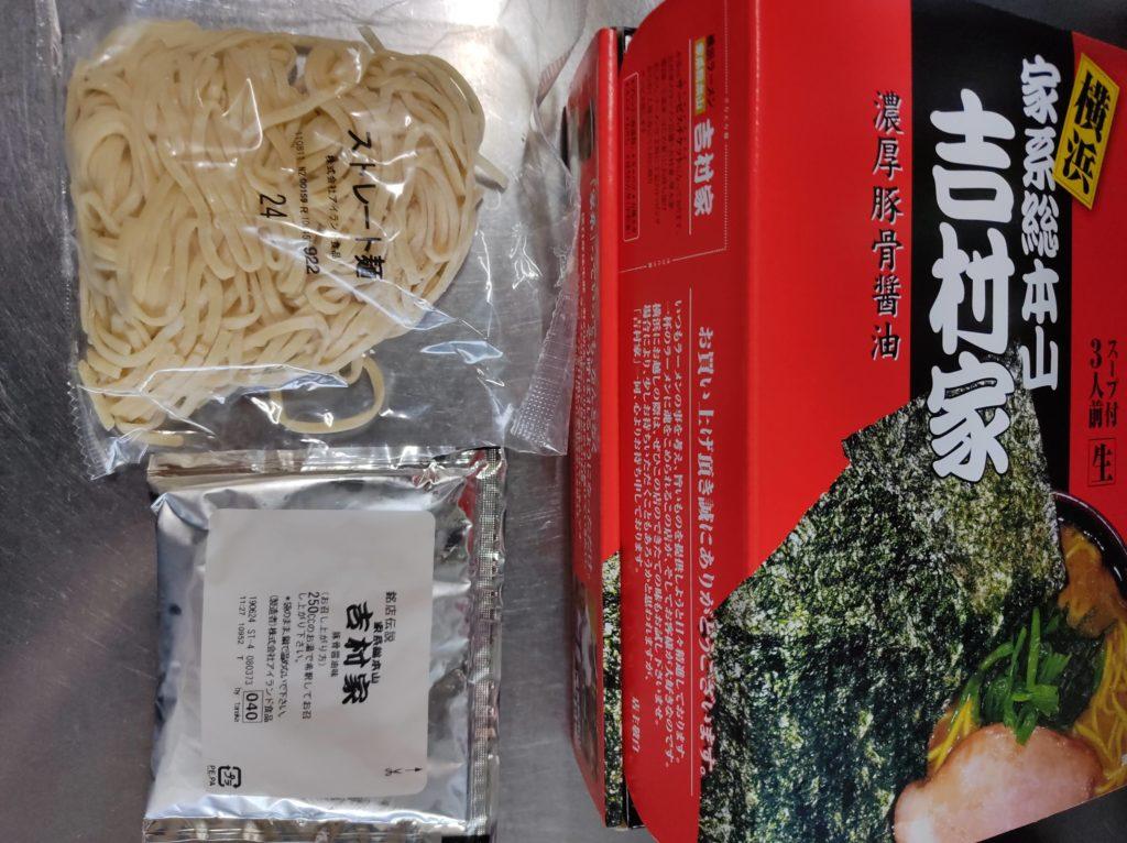 横浜家系総本山吉村家濃厚豚骨醤油(チルド麺)