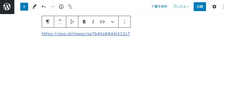 リンクをはることができました。