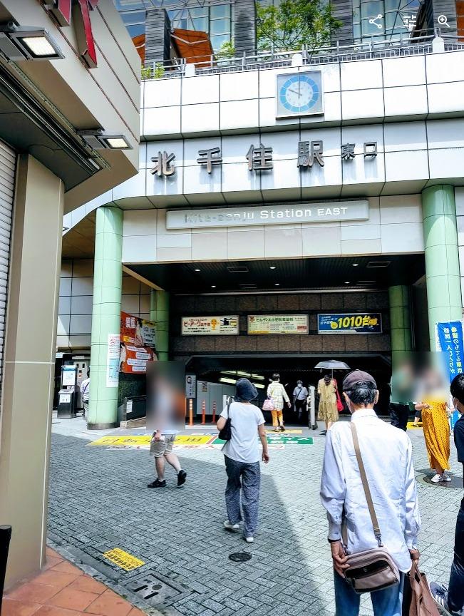 北千住駅東口周辺の様子。
