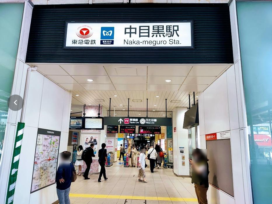 中目黒駅正面出口。