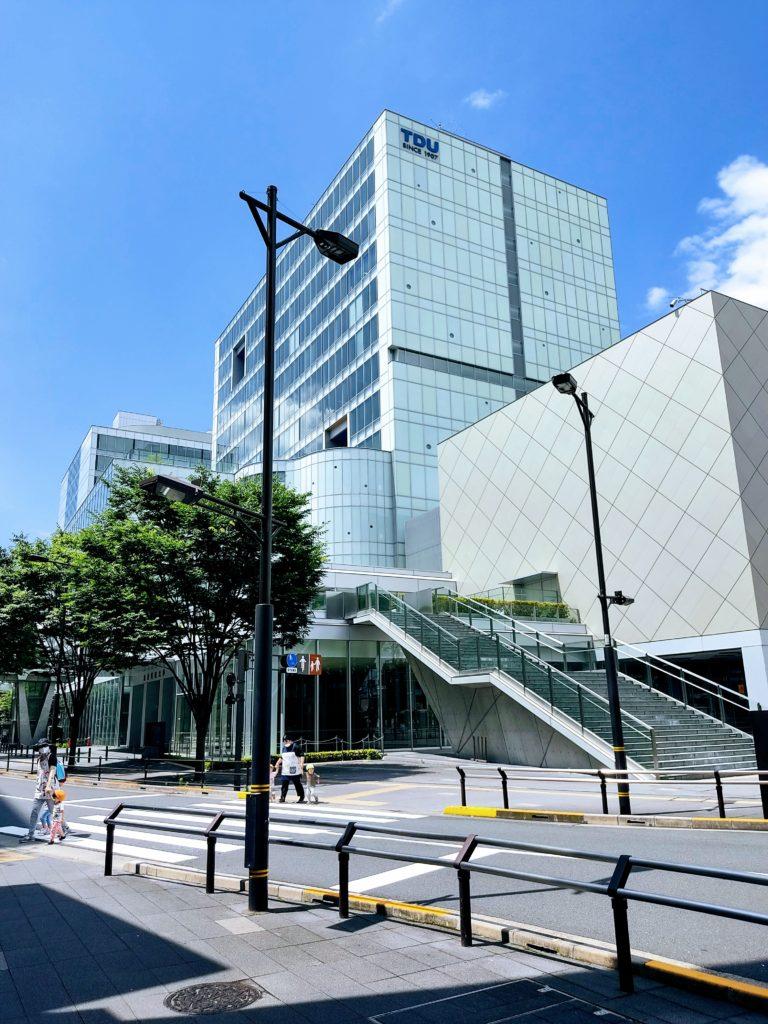 東京電機大学千住キャンパス。