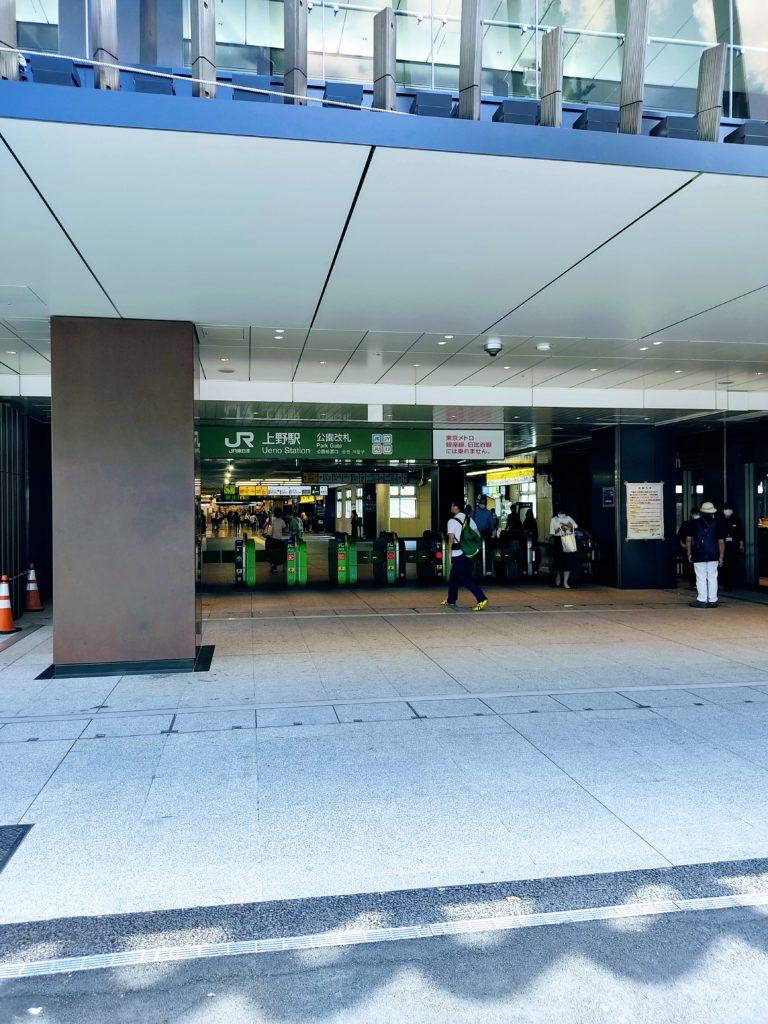 JR上野駅公園改札。