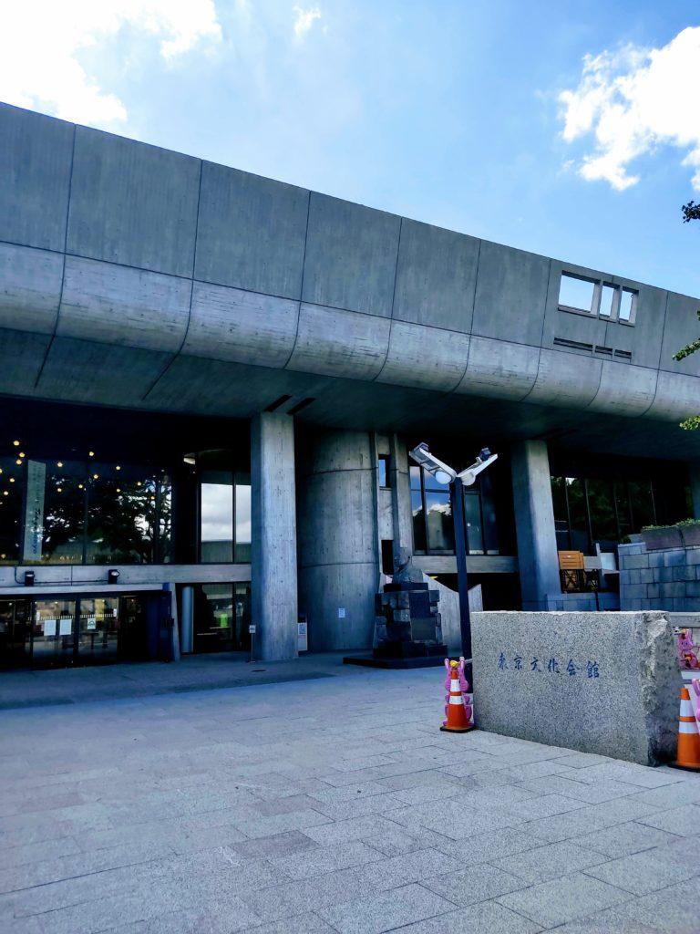 東京文化会館正面入口。