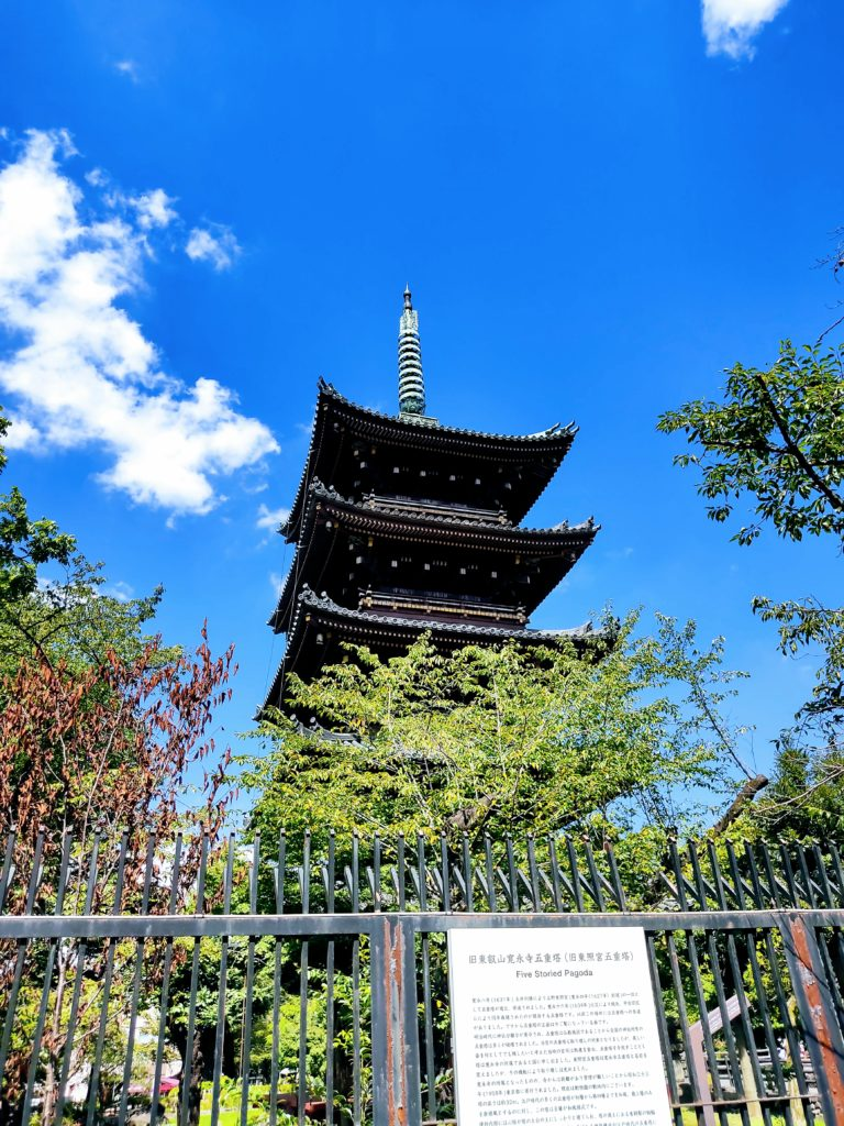 旧東照宮五重塔。
