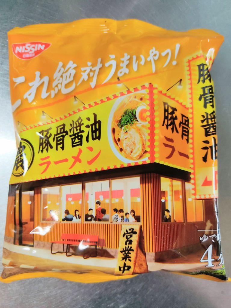 日清『これ絶対うまいやつ!豚骨醤油ラーメン』パッケージ。