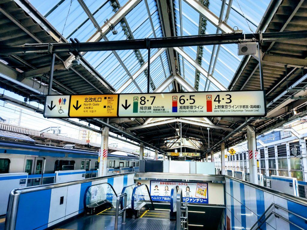 赤羽駅ホームの乗り換え案内表示。