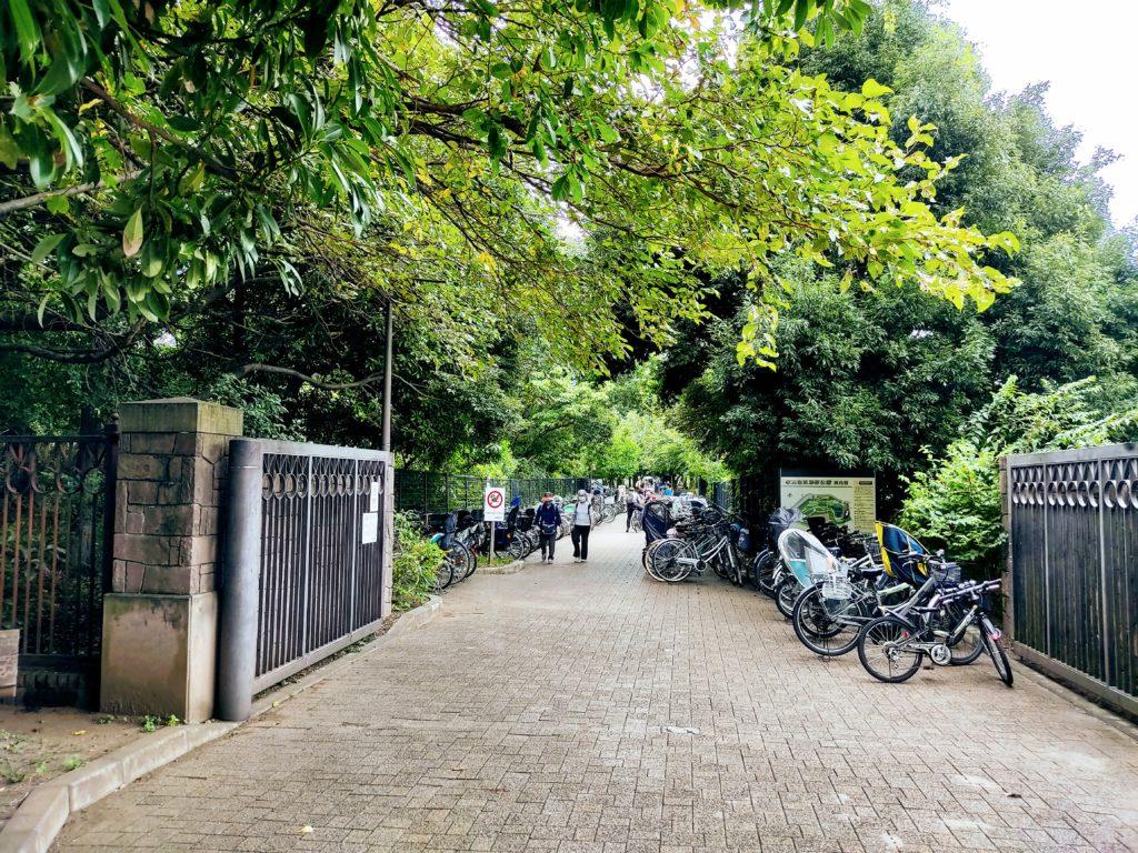 赤羽自然観察公園入り口。
