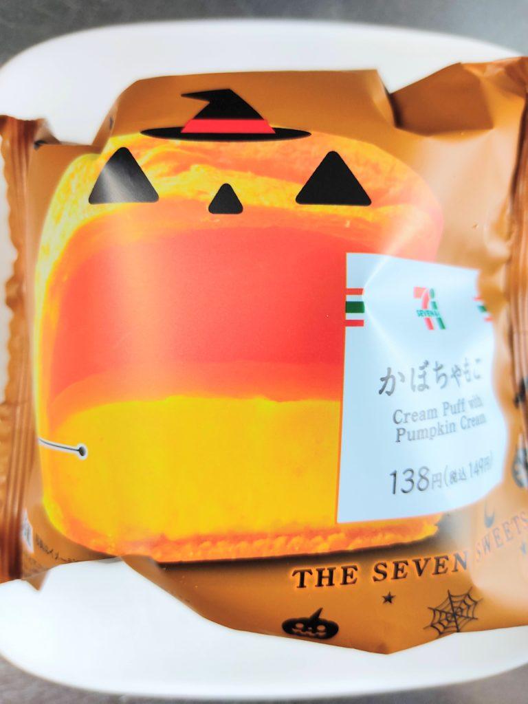 セブン-イレブン「かぼちゃもこ」のパッケージ。