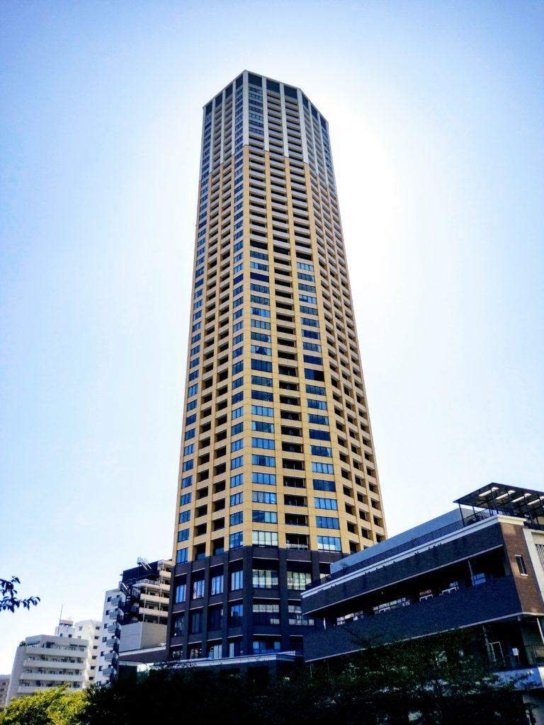 中目黒アトラスタワー。