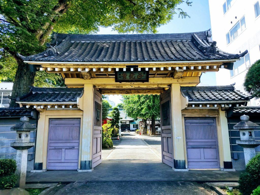 正覚寺正門。