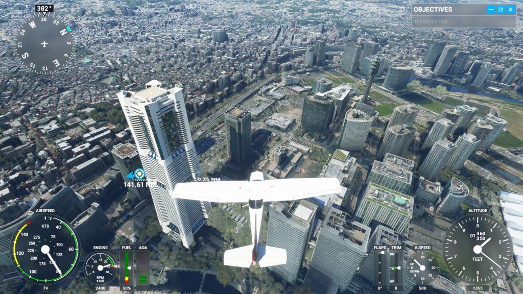 横浜ランドマークタワー。