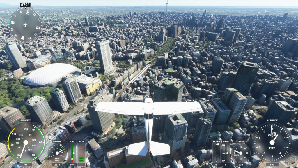 東京ドーム上空。