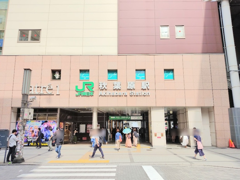 JR秋葉原駅電気街口。