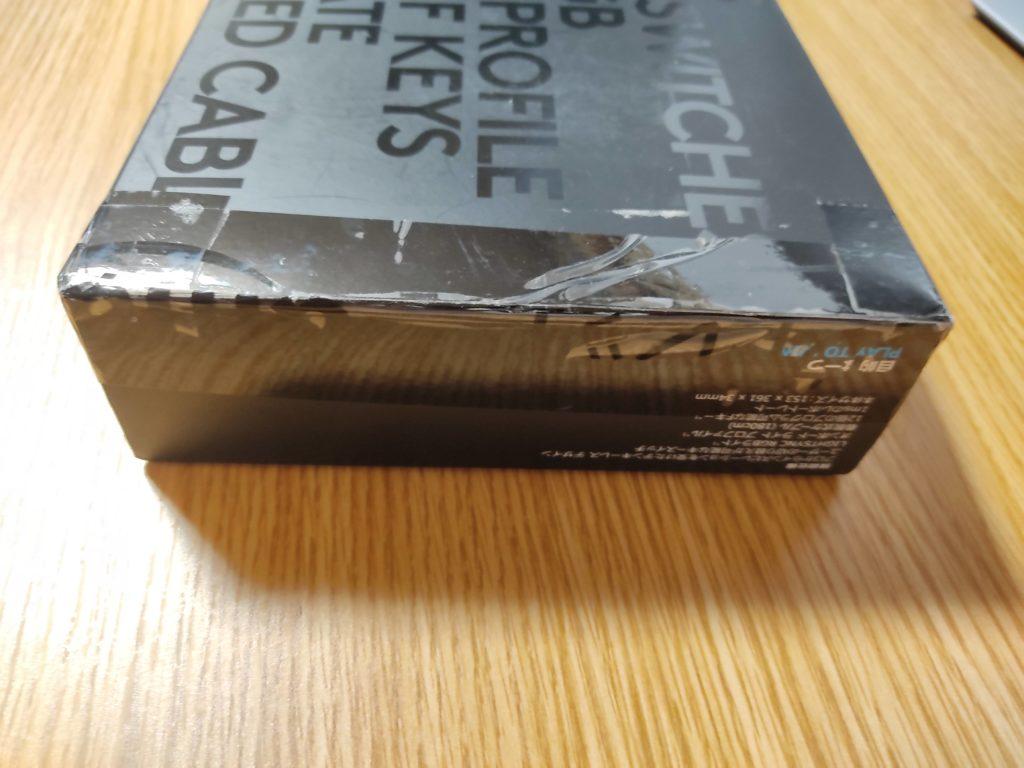 外箱がテープで補強されている様子。