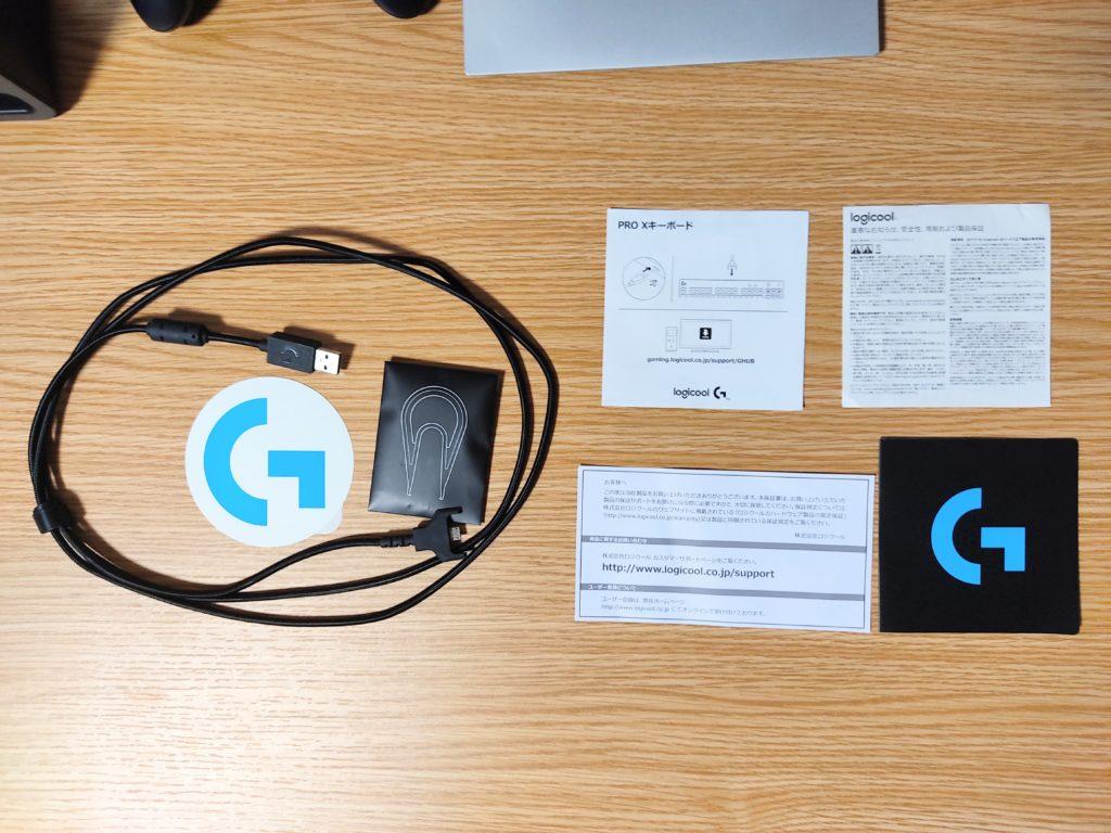 ロジクールGのゲーミングキーボード「PRO X」の付属品。