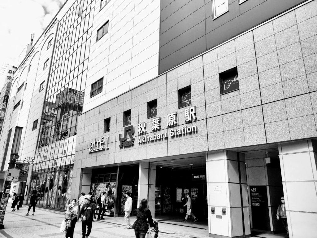 秋葉原駅電気街口。