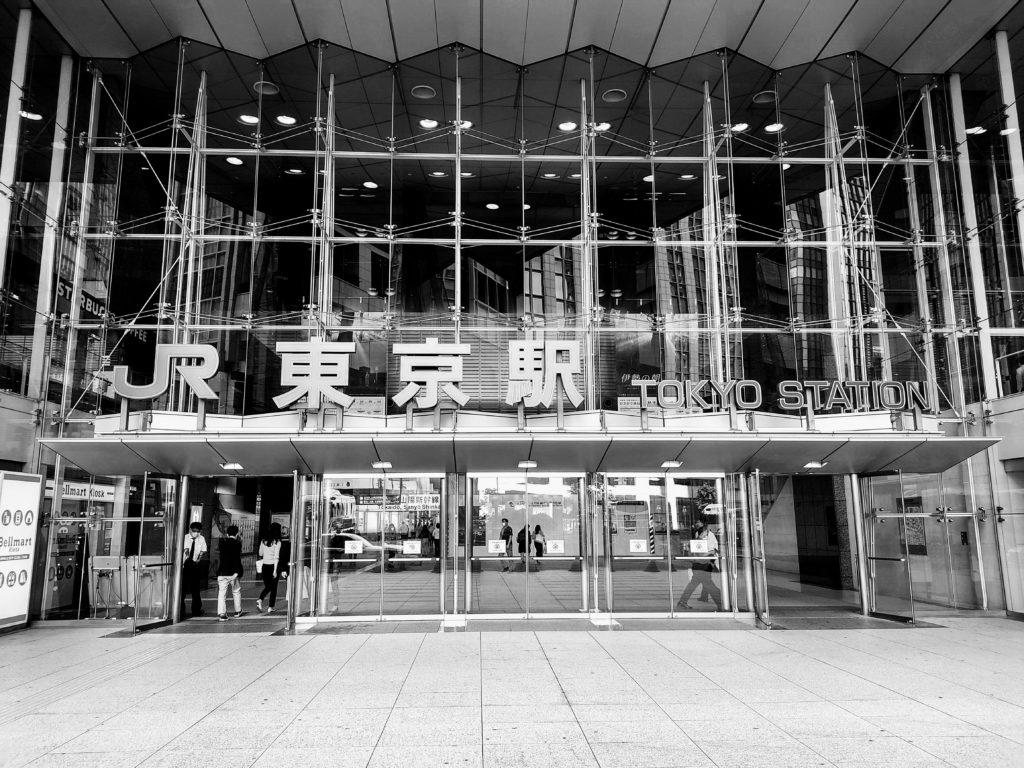 JR東京駅。