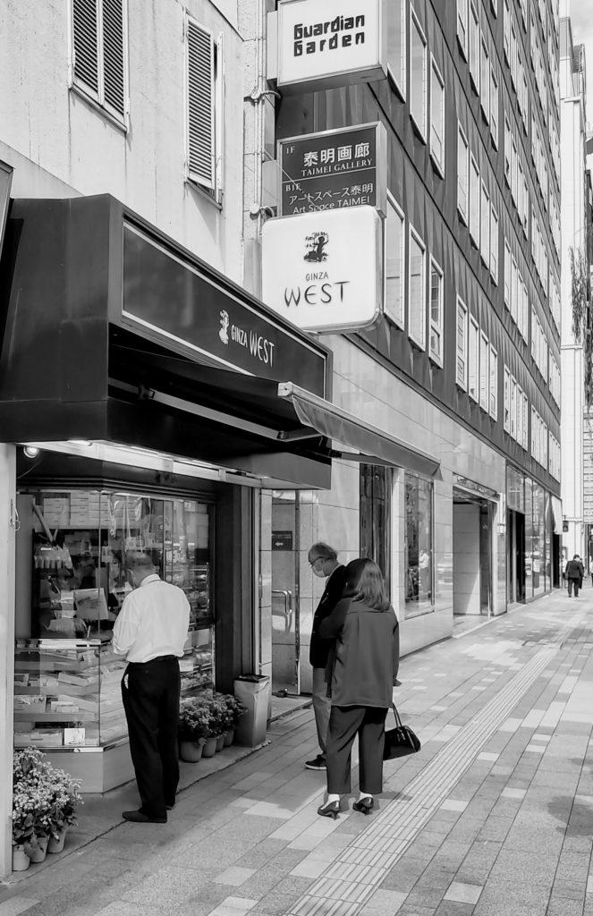 銀座ウエスト本店。