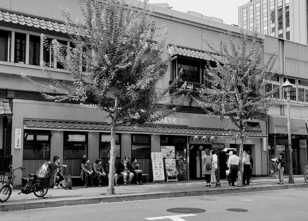 「寿司の美登利」銀座店。