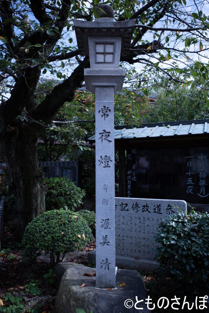 渥美清さん寄贈の常夜燈。