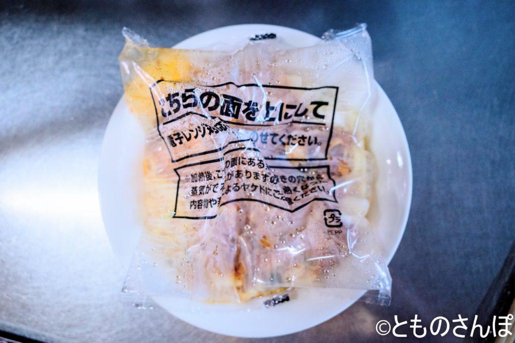 セブンプレミアム「蒙古タンメン中本 汁なし麻辛麺」をレンジで加熱した状態。