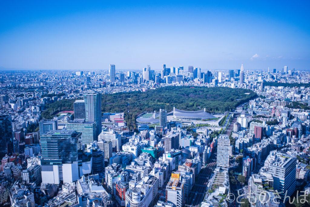 「渋谷スカイ(SIBUYA SKY)」の展望台からの眺め。