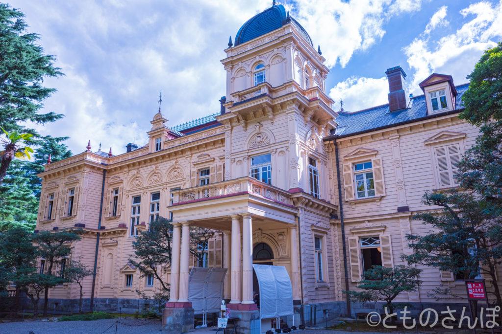 旧岩崎邸・洋館。正面。