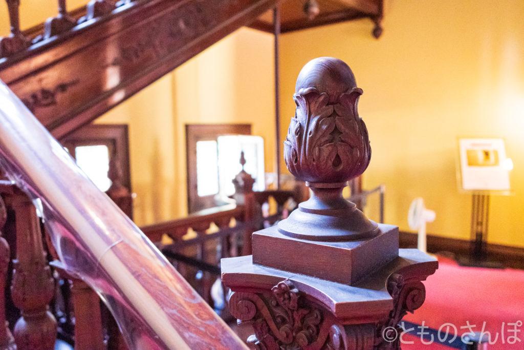 旧岩崎邸・洋館。階段手すり。