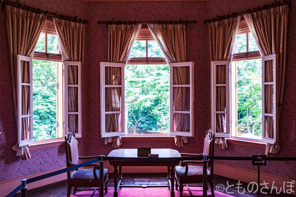 旧岩崎邸・洋館。出窓。