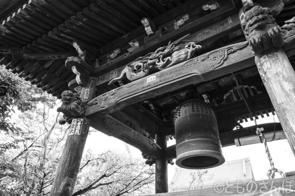 西新井大師の鐘。