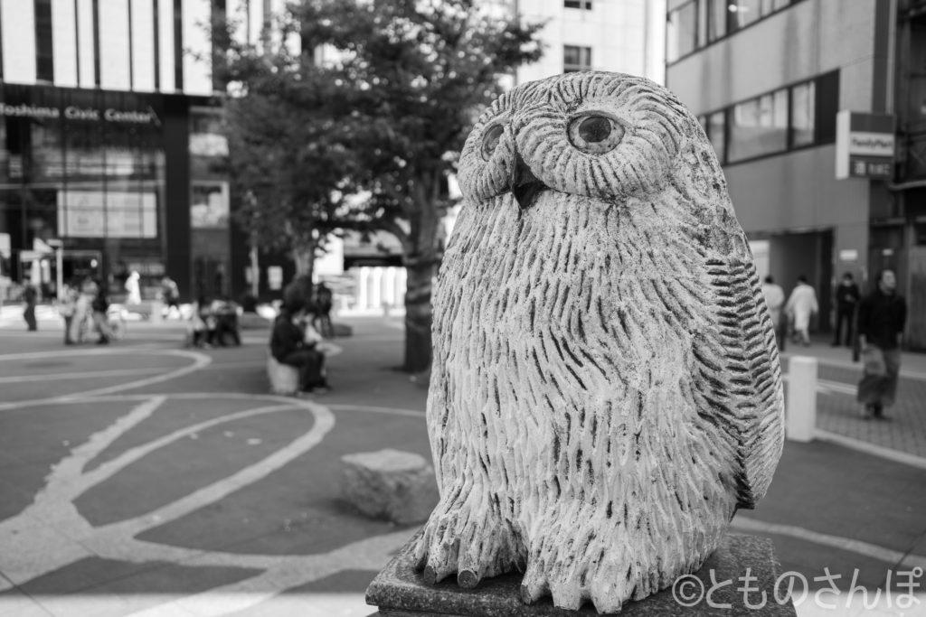 豊島区役所前のフクロウ。