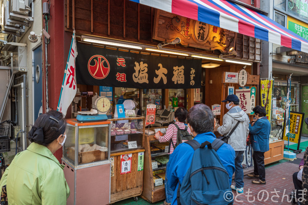 地蔵通り商店街、塩大福のお店。