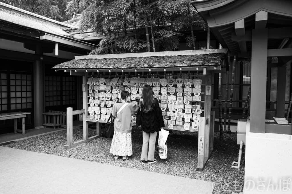 日枝神社、絵馬掛け。