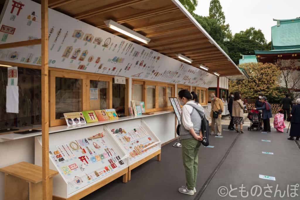 日枝神社売店。