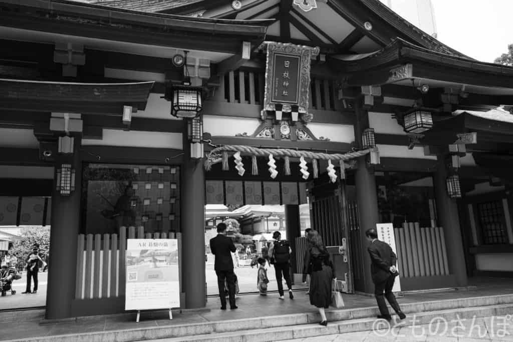 日枝神社神門。