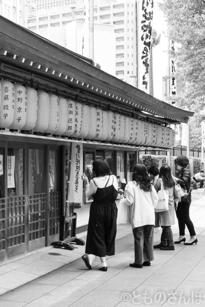 港区元赤坂にある豊川稲荷東京別院を参拝しました。RICOH GRⅢでの撮影Vol.13です。今回もマニュアル撮影後、Lightroomで調整しました。