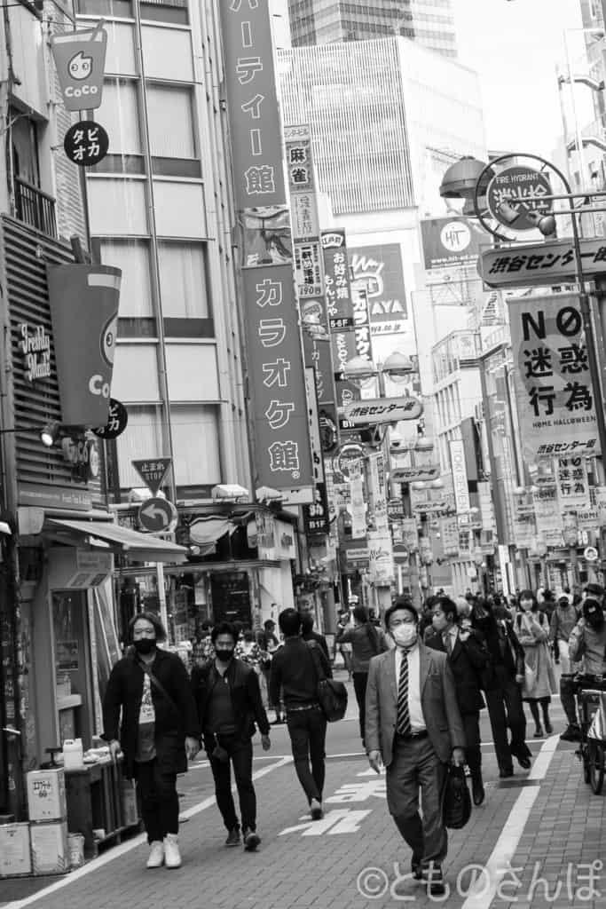 渋谷センター街。