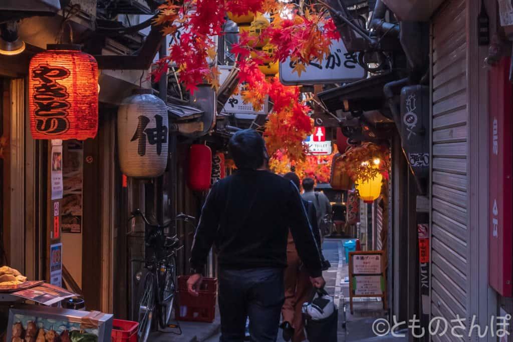 新宿西口思い出横丁。