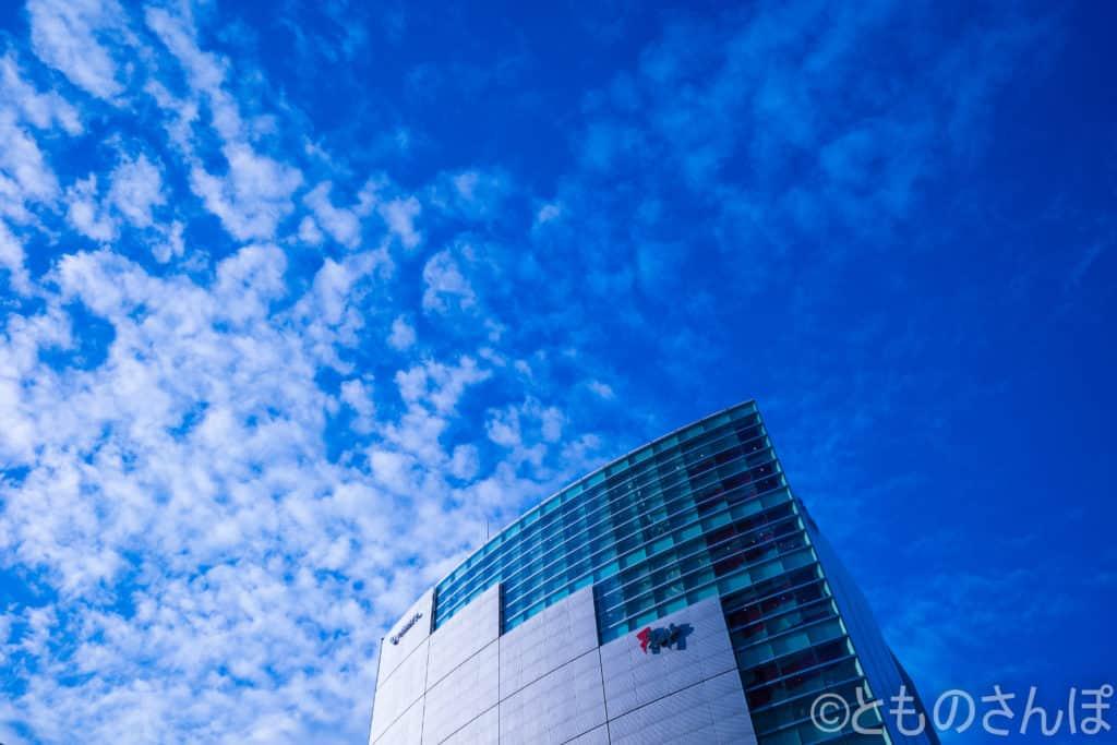 新宿駅前からみた青空。