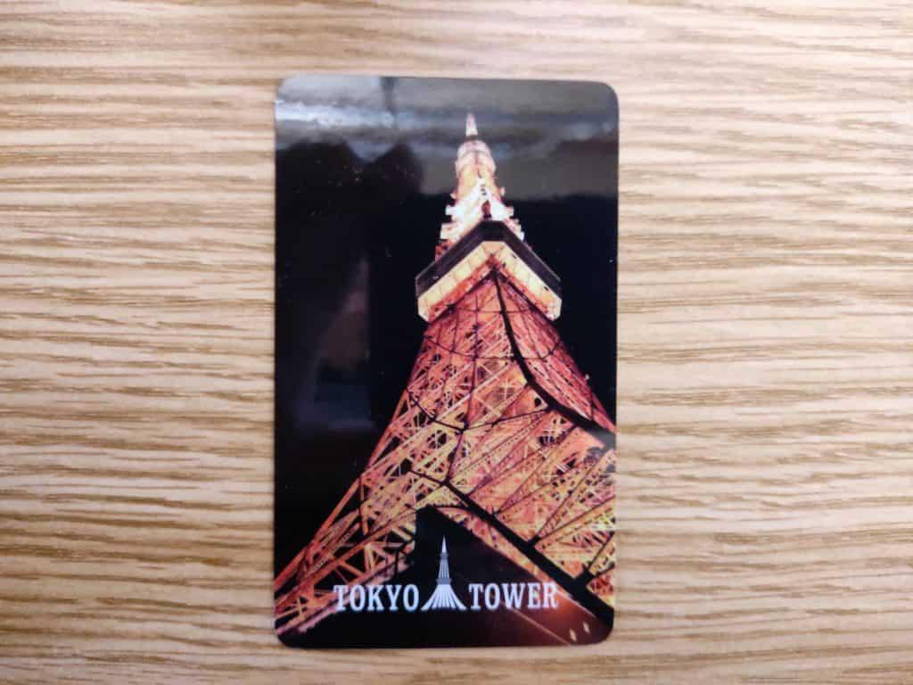 東京タワー、昇り階段認定証。